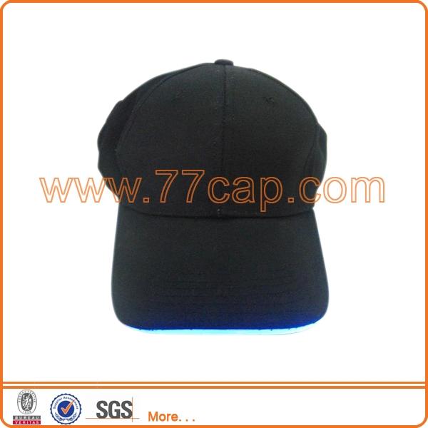 光纤帽生产厂