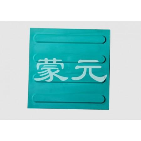 北京塑胶盲道