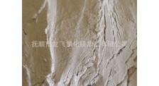 陕西无水氯化镁粉