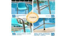 广州游泳池救生椅厂家