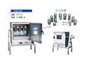 均相反应器高洁净无腐蚀污染适合强酸强碱介质反应
