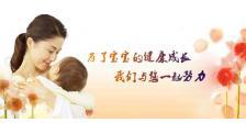 锦州催乳师公司