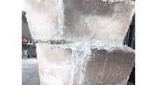 辽宁氯化镁块公司