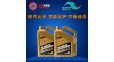 多姆汽机油金倍护SL/CI-4 15w40 10w40 润滑油厂家 润滑油批发