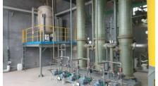 次氯酸钠法净化器厂家