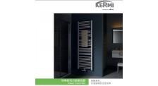 卫浴型散热器 凯美 Centro