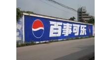 浙江墙体喷绘品牌