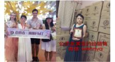 南娜官网西藏地区总经销商