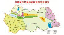 吉林市花海旅游度假区