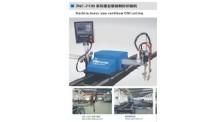 重型悬臂数控切割机生产