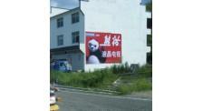 墙体喷绘膜品牌