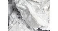 氧化镁供应厂家