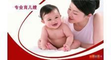 绥中宝宝护理