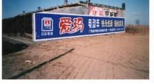 广西墙体广告制作