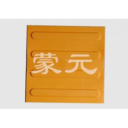 橙黄色盲道板厂家