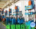 全自动粉末制品液压机液压设备