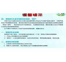 广东如何分辨大金中央空调业区别