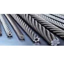 钢丝绳生产厂家