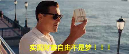 惠普二元期权:投资首入金多少最合适