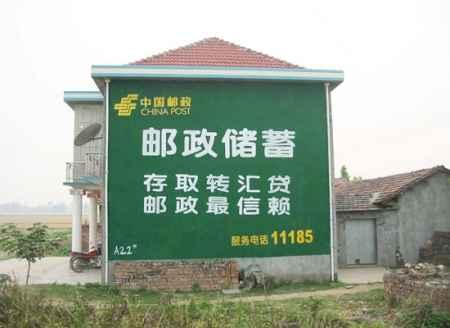 墙体广告哪家好