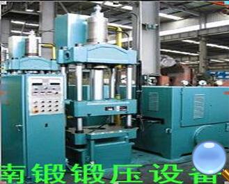 磁性材料湿式成型液压机