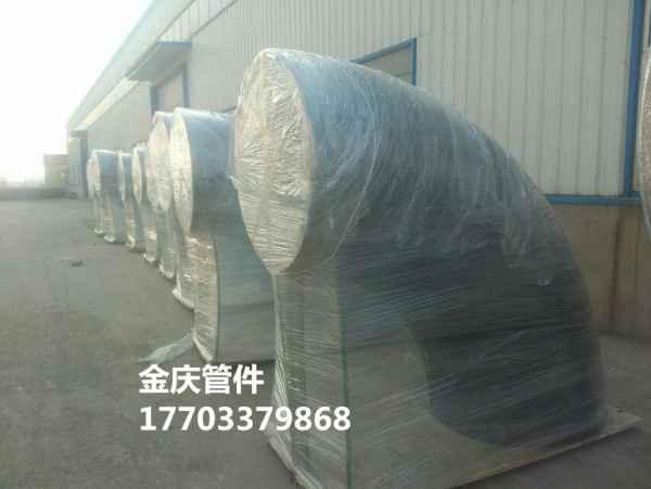 大型对焊管件,合金对焊弯头,碳钢对焊三通、四通、异径管