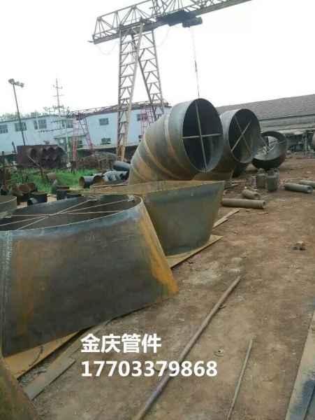 金庆对焊天圆地方,金庆焊接方形异径管,金庆对焊异径弯头