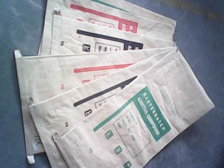 新型复合编织布包装材料