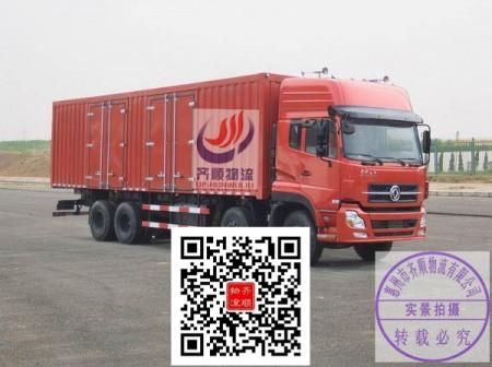 惠州物流公司