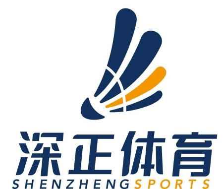 深圳羽毛球馆