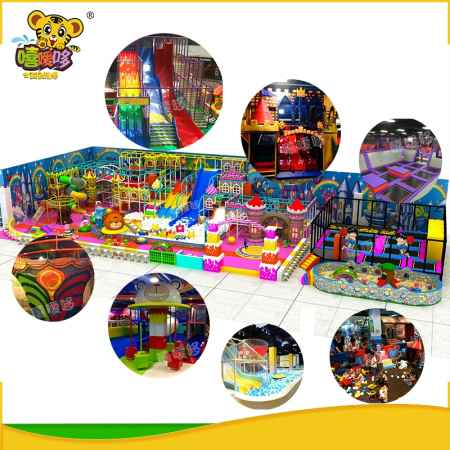 大型室内儿童游乐场加盟