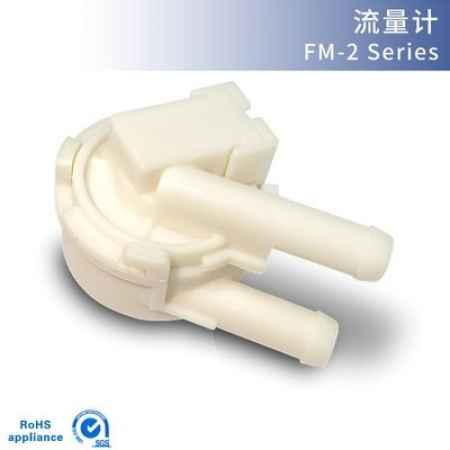 广东FM-2流量计供应商