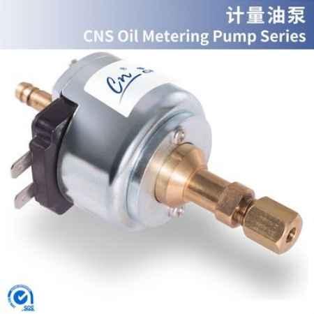 CNS计量油泵供应商
