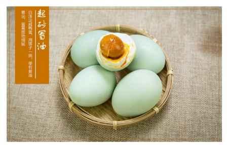 五香流油咸鸭蛋