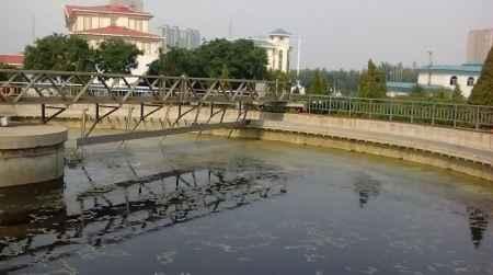 新疆印染化工废水处理