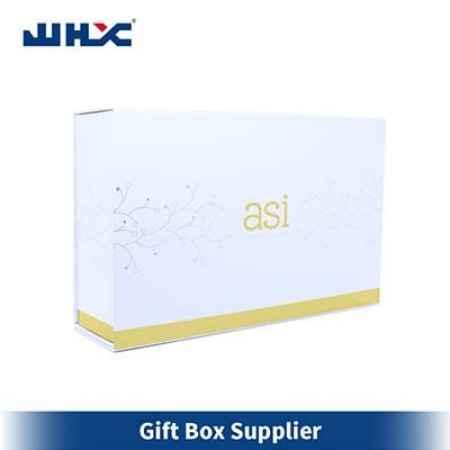 精美礼品包装盒供应商