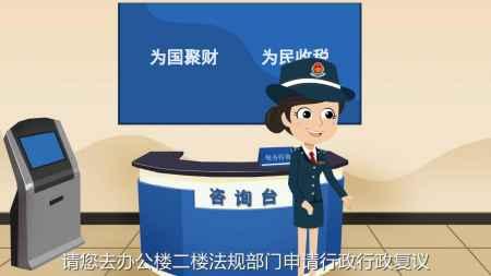 政府宣传动画制作
