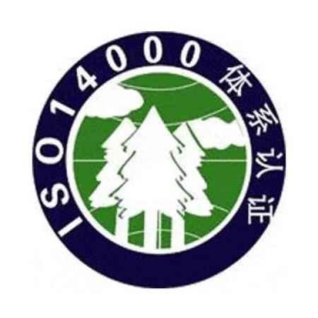 北京ISO14001认证咨询