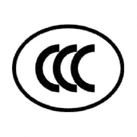 北京CCC强制性产品认证