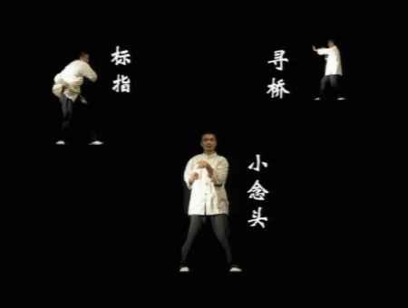 广州咏春拳拳理心法秘诀