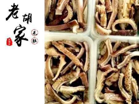 锦州老胡家毛肚加盟