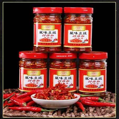 北京豆豉剁辣椒供应商