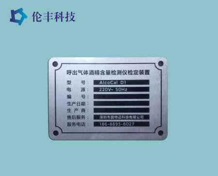 香港亚克力铝板面贴厂家供应