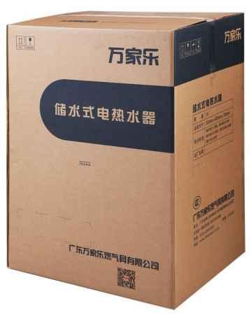 广州玖龙仓包装纸箱市场报价
