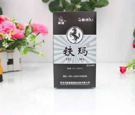 广东铁玛大豆蛋白肽补肾产品加工