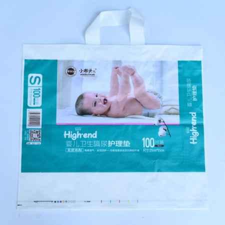 双层复合压花婴儿纸尿裤包装袋