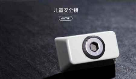 北京科能儿童安全锁生产厂家