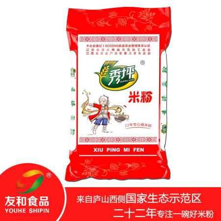 米线生产厂家