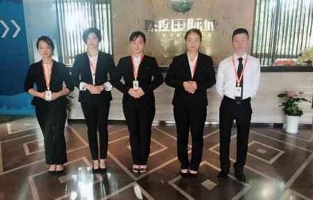 武汉房地产物业工作服