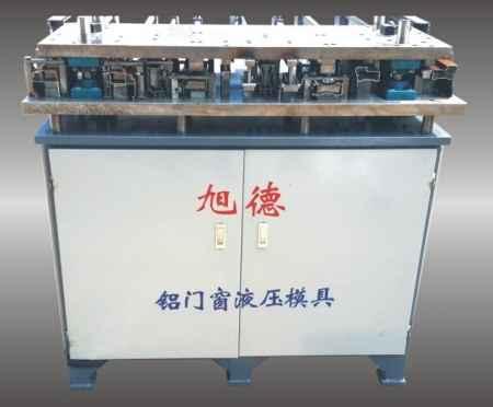 福建铝门窗模具生产厂家
